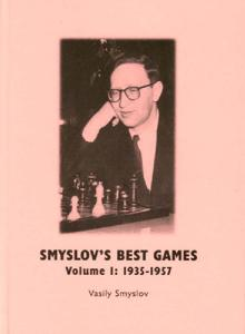 My Best Games of Chess - 1935-1957
