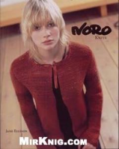 Noro knits