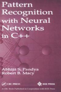 Pattern Recognition with Neural Networks in C++