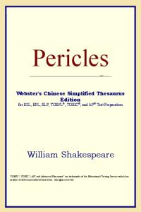 Pericles (Webster's Chinese-Traditional Thesaurus Edition)