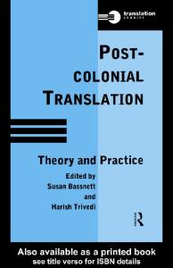 Postcolonial Translation Theory (Translation Studies)