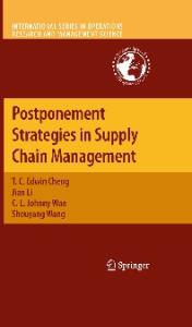 The Practice of Supply Chain Management: Where Theory and