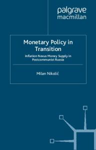 Privatization and Its Limits in Central and Eastern Europe: Property Rights in Transition (Studies in Economic Transition)