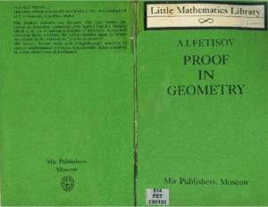 Proof in Geometry (Little Mathematics Library)
