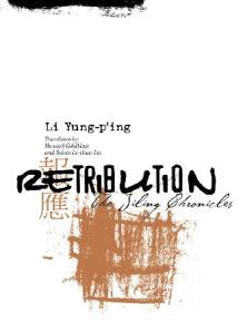 Retribution:  The Jiling Chronicles