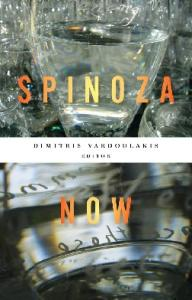 Spinoza Now
