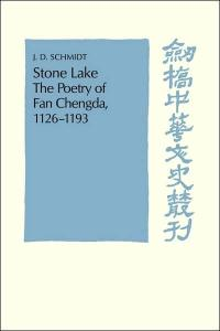 Stone Lake: The Poetry of Fan Chengda 1126-1193 (Cambridge Studies in Chinese History, Literature and Institutions)