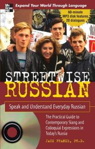 Streetwise Russian with Audio CD: Speak and Understand Everyday Russian
