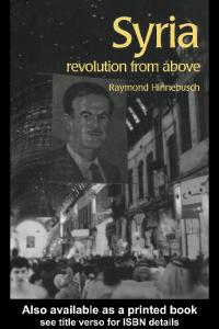 Syria: Revolution from Above (Contemporary Middle East)