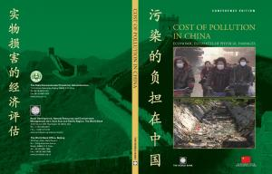 The Cost of Pollution in China: Economic Estimates of Physical Damage
