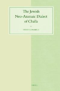 The Jewish Neo-Aramaic Dialect of Challa (Studies in Semitic Languages and Linguistics)