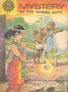 THE MYSTERY OF THE MISSING GIFTS (Amar Chitra Katha)