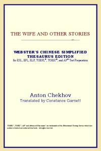 The Prince & Other Stories (Webster's Chinese-Traditional Thesaurus Edition)