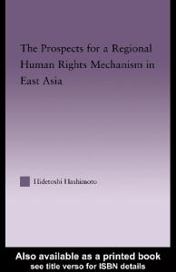 The Prospects for a Regional Human Rights Mechanism in East Asia (East Asia (New York, N.Y.).)