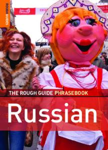 The Rough Guide to Russian Dictionary Phrasebook 3