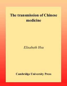 The Transmission of Chinese Medicine (Cambridge Studies in Medical Anthropology)