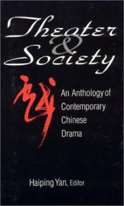 Theater and society: an anthology of contemporary Chinese drama