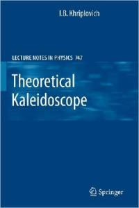 Theoretical Kaleidoscope (Lecture Notes in Physics)