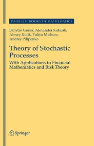 Theory of Stochastic Processes: With Applications to Financial Mathematics and Risk Theory (Problem Books in Mathematics)