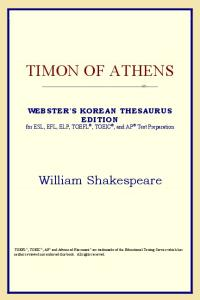 Timon of Athens (Webster's Korean Thesaurus Edition)