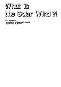 What is the Solar Wind?
